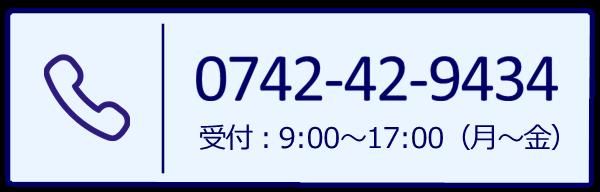(株)シフコ電話番号